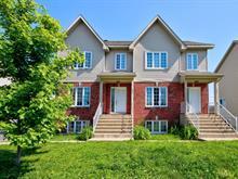 Condo for sale in Marieville, Montérégie, 591, Rue  Bernard, 13789834 - Centris.ca