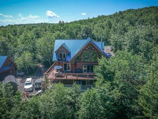 House for sale in Shefford, Montérégie, 237, Rue des Cimes, 20765269 - Centris.ca