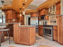 Maison à vendre à Saint-Paul-d'Abbotsford, Montérégie, 72, Rue  Codaire, 28226227 - Centris.ca