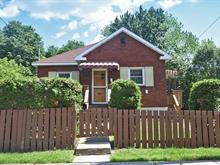 Maison à vendre à Longueuil (Greenfield Park), Montérégie, 203, Rue  Oak, 11504921 - Centris.ca