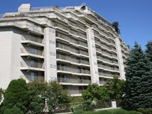 Condo / Apartment for rent in Côte-des-Neiges/Notre-Dame-de-Grâce (Montréal), Montréal (Island), 6301, Place  Northcrest, apt. 4R, 24309977 - Centris.ca