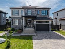 Maison à vendre à Brossard, Montérégie, 8140, Rue de Lausanne, 21609431 - Centris.ca