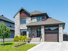 Maison à vendre à Sainte-Marthe-sur-le-Lac, Laurentides, 341, boulevard  Laurette-Théorêt, 15249279 - Centris