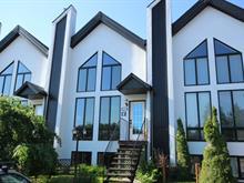 Maison à vendre à Jonquière (Saguenay), Saguenay/Lac-Saint-Jean, 3689, Rue  Panet, 14448338 - Centris.ca
