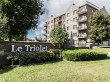 Condo / Apartment for rent in Dollard-Des Ormeaux, Montréal (Island), 4010, boulevard des Sources, apt. 103, 21624354 - Centris.ca