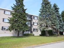 Condo for sale in Jacques-Cartier (Sherbrooke), Estrie, 2525, Rue de la Laurentie, apt. 1, 12224461 - Centris.ca
