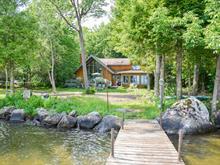 House for sale in Lac-Brome, Montérégie, 81, Rue du Domaine-Brome, 26065390 - Centris