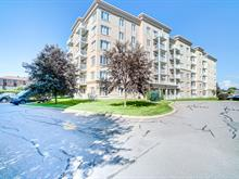 Condo à vendre à Gatineau (Gatineau), Outaouais, 525, boulevard de la Gappe, app. 205, 20632071 - Centris.ca