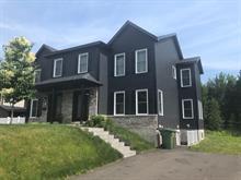 Maison à vendre à Cowansville, Montérégie, 367, Rue des Pivoines, 23402661 - Centris