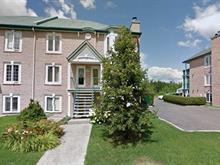 Condo for sale in Sainte-Julie, Montérégie, 2249, Rue du Sorbier, 16273556 - Centris