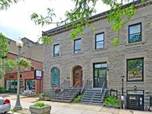 Commercial unit for rent in Westmount, Montréal (Island), 320, Avenue  Victoria, suite A, 18909527 - Centris