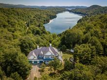 Maison à vendre à Sainte-Marguerite-du-Lac-Masson, Laurentides, 76, Rue des Cimes, 20652207 - Centris