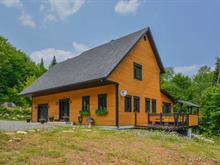 Maison à vendre à Chertsey, Lanaudière, 340, Avenue du Plaisir, 13571524 - Centris.ca