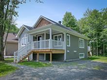 Maison à vendre à Cowansville, Montérégie, 117, Rue  Guillotte, 13325166 - Centris
