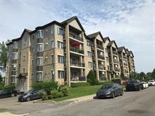 Condo for sale in Pierrefonds-Roxboro (Montréal), Montréal (Island), 5211, Rue du Sureau, apt. 309, 21139392 - Centris