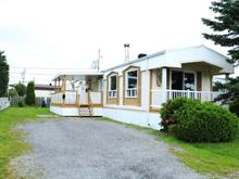 Mobile home for sale in Sainte-Foy/Sillery/Cap-Rouge (Québec), Capitale-Nationale, 1460, Rue des Lupins, 15968298 - Centris.ca