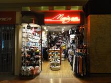 Business for sale in Mercier/Hochelaga-Maisonneuve (Montréal), Montréal (Island), 7275, Rue  Sherbrooke Est, suite 69, 13023165 - Centris.ca