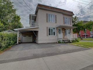 Duplex à vendre à Victoriaville, Centre-du-Québec, 11 - 11A, Rue de l'Ermitage, 25266716 - Centris.ca