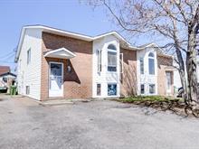 Duplex for sale in Masson-Angers (Gatineau), Outaouais, 112, Rue des Baumiers, 17396040 - Centris.ca