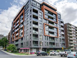 Condo à vendre à Montréal (Côte-des-Neiges/Notre-Dame-de-Grâce), Montréal (Île), 3300, Avenue  Troie, app. 311, 11461117 - Centris.ca