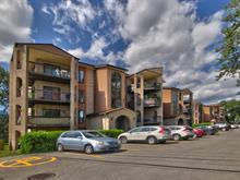 Condo à vendre à Pont-Viau (Laval), Laval, 170, boulevard  Lévesque Est, app. 236, 28898995 - Centris.ca