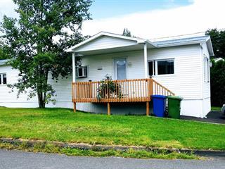 Maison mobile à vendre à Alma, Saguenay/Lac-Saint-Jean, 2222, Avenue de la Turquoise, 9892910 - Centris.ca
