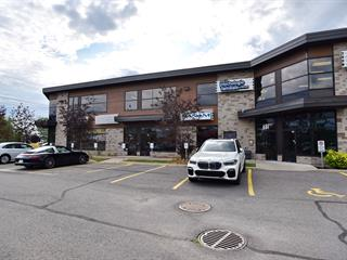 Commercial unit for sale in Blainville, Laurentides, 681, boulevard du Curé-Labelle, suite 103-104, 21711963 - Centris.ca
