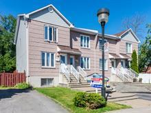 Maison à vendre à Rivière-des-Prairies/Pointe-aux-Trembles (Montréal), Montréal (Île), 12640, 51e Avenue (R.-d.-P.), 11848283 - Centris