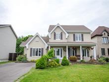 Maison à vendre in Mercier, Montérégie, 101, Rue des Perdrix, 15126034 - Centris.ca