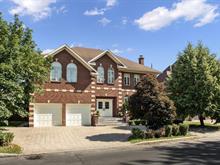 Maison à vendre à Dollard-Des Ormeaux, Montréal (Île), 108, Rue  Northview, 28070710 - Centris.ca