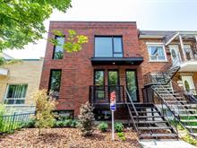 Condo for sale in Villeray/Saint-Michel/Parc-Extension (Montréal), Montréal (Island), 7024, Rue des Écores, 28805351 - Centris.ca