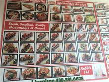 Commerce à vendre à Mercier/Hochelaga-Maisonneuve (Montréal), Montréal (Île), 3974, Avenue  Pierre-De Coubertin, 24592551 - Centris.ca