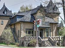 Duplex à vendre à Beauport (Québec), Capitale-Nationale, 838 - 840, boulevard des Chutes, 17774896 - Centris.ca