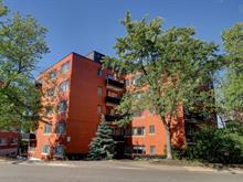 Condo à vendre à Côte-des-Neiges/Notre-Dame-de-Grâce (Montréal), Montréal (Île), 3625, Avenue  Ridgewood, app. 103, 17363078 - Centris