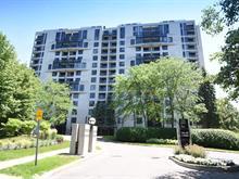 Condo à vendre à Verdun/Île-des-Soeurs (Montréal), Montréal (Île), 100, Rue  Hall, app. 1004, 24754243 - Centris.ca