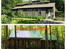 House for sale in Saint-Alexis, Lanaudière, 4050, Rang du Cordon, 21007002 - Centris.ca