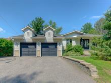 House for sale in Blainville, Laurentides, 5, Rue  Charbonneau, 25236426 - Centris.ca