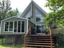 Maison à vendre à Deschambault-Grondines, Capitale-Nationale, 207, Rue des Mésanges, 26662532 - Centris.ca