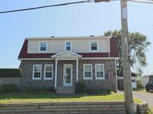 Maison à vendre à Maskinongé, Mauricie, 96, Rue  Saint-Laurent Ouest, 21993635 - Centris.ca
