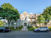 Condo for sale in Les Rivières (Québec), Capitale-Nationale, 1075, Rue du Massif, apt. 108, 12226228 - Centris.ca