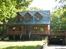 Maison à vendre à Brownsburg-Chatham, Laurentides, 219, Rue des Érables, 25317767 - Centris.ca