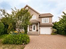 Maison à vendre à McMasterville, Montérégie, 326, Place  Roland-Saint-Pierre, 11976536 - Centris.ca