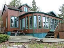 Maison à vendre à Racine, Estrie, 536, Chemin de l'Auberge, 12283589 - Centris.ca