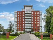 Condo for sale in Pierrefonds-Roxboro (Montréal), Montréal (Island), 14399, boulevard  Gouin Ouest, apt. 201, 14944765 - Centris.ca