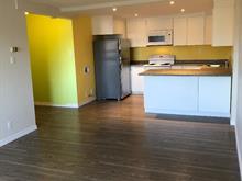 Condo / Appartement à louer à Ahuntsic-Cartierville (Montréal), Montréal (Île), 5100, Rue  Dudemaine, app. 409, 17269125 - Centris.ca