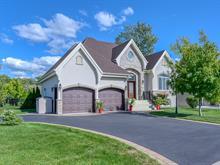 House for sale in Granby, Montérégie, 401, Rue de l'Émeraude, 24870115 - Centris.ca
