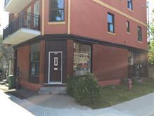 Commercial unit for rent in Montréal (Mercier/Hochelaga-Maisonneuve), Montréal (Island), 8765, Rue  Tellier, 26672275 - Centris.ca