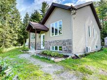 House for sale in Cantley, Outaouais, 880, Montée  Saint-Amour, 28266562 - Centris.ca