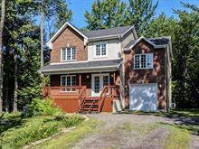 House for sale in Saint-Colomban, Laurentides, 138, Rue de l'Accueil, 27120696 - Centris.ca