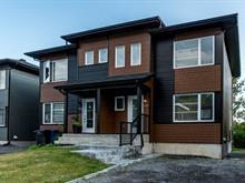 Maison à vendre à Québec (La Haute-Saint-Charles), Capitale-Nationale, 3203, Rue  Frédéric-Légaré, 21670933 - Centris.ca